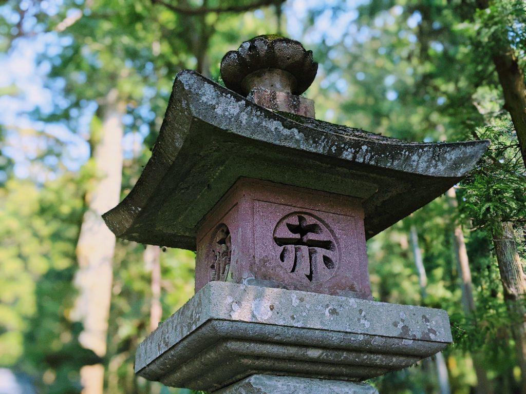 Akagi Shrine Lantern.