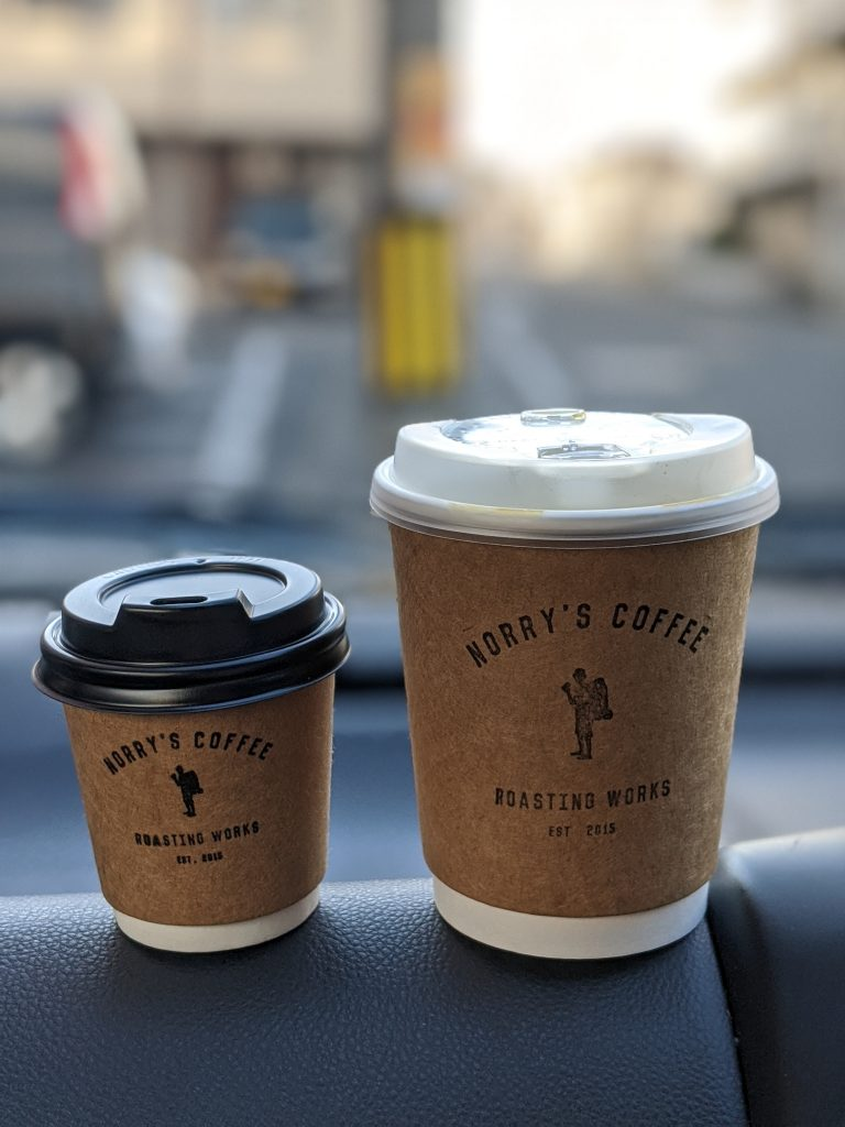 Norry's Coffee, Kiryu, Gunma