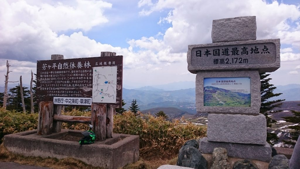 The sign marking the summit of the Shibu Pass.