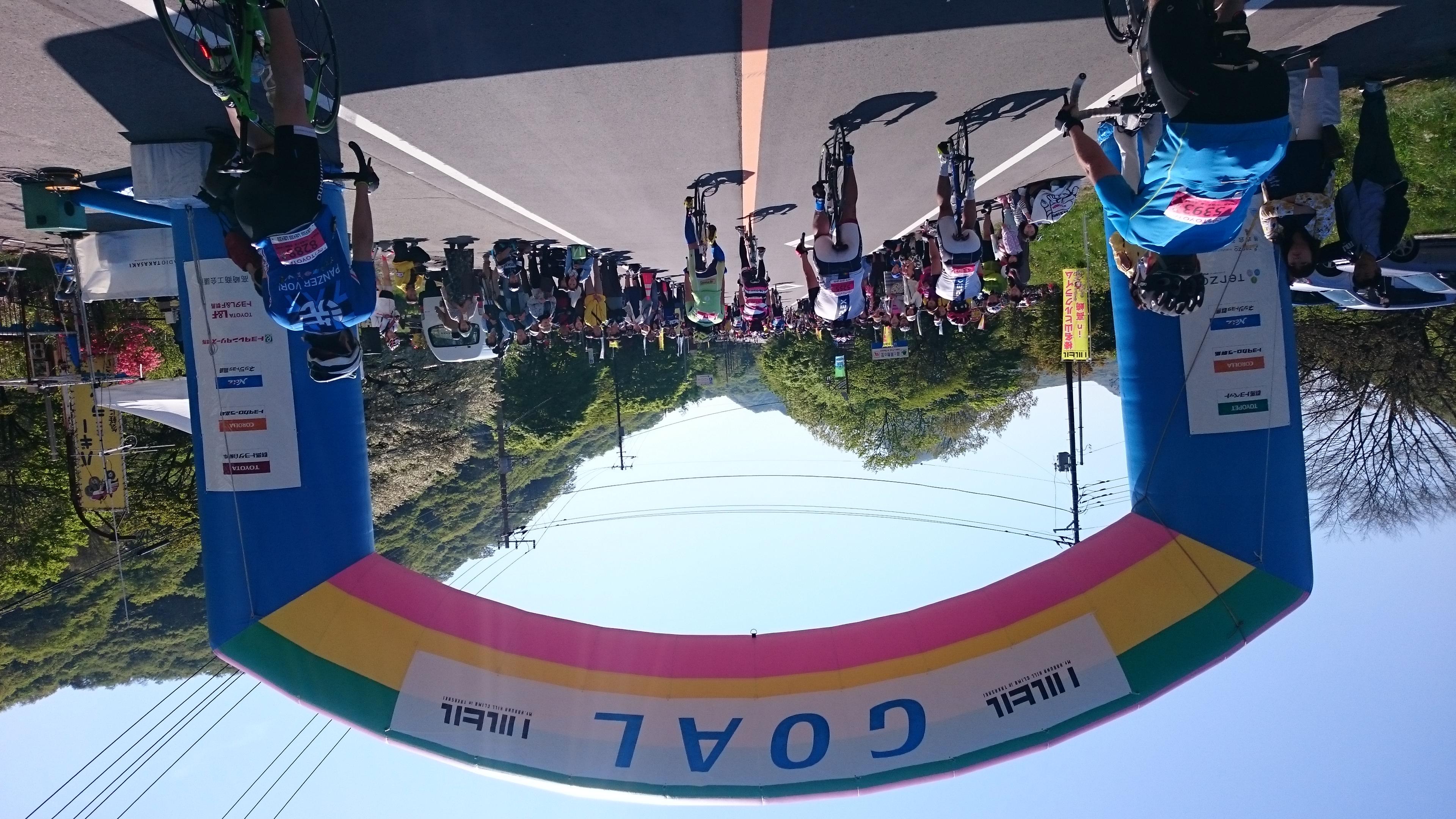 The finish line at the Haruna Hill Climb Race.