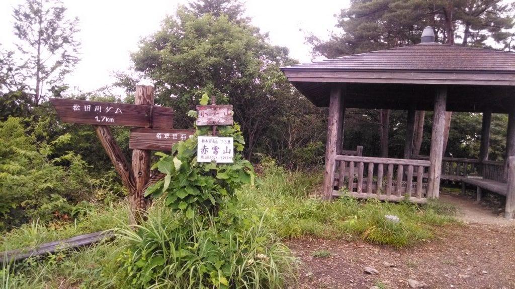 The pavilion atop Akayukiyama.