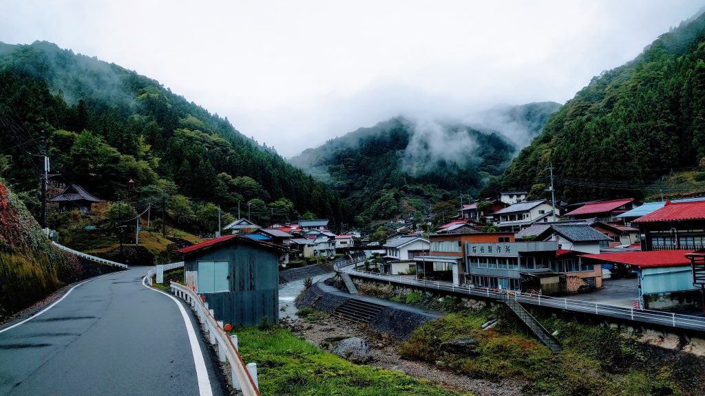 One of the small villages along the road to the Taguchi Pass.