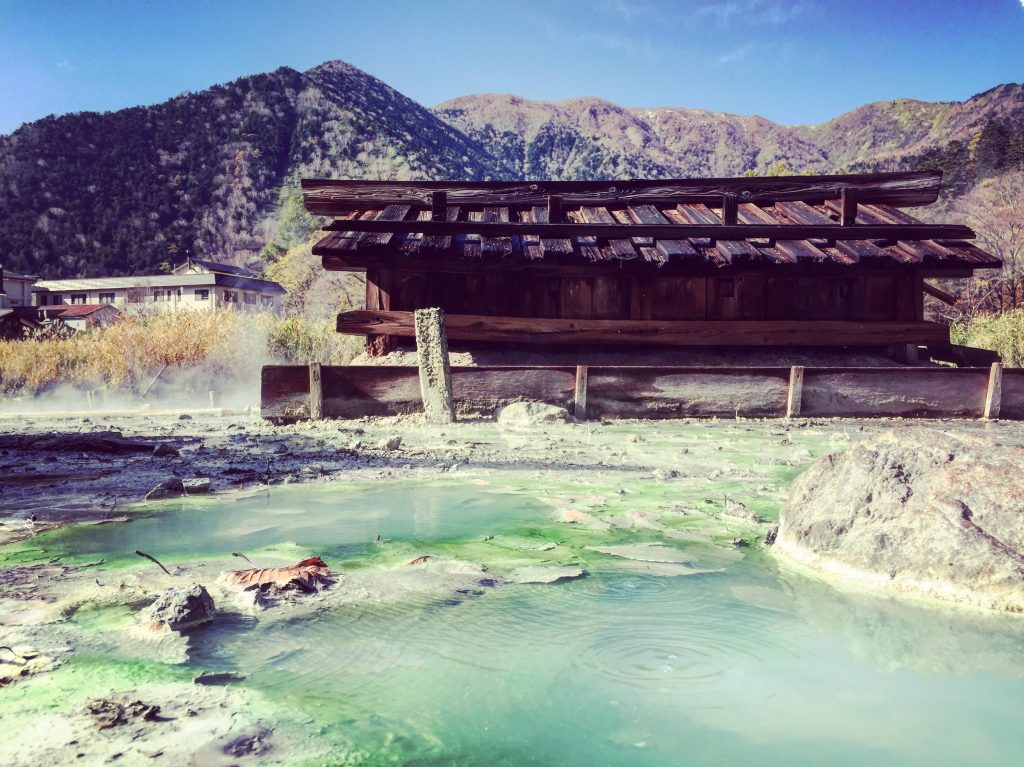 The onsen source in Nikko National Park.