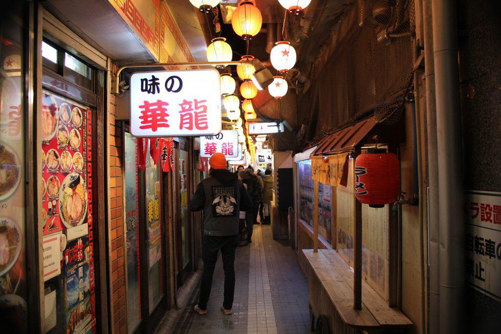 Ramen Alley in Sapporo