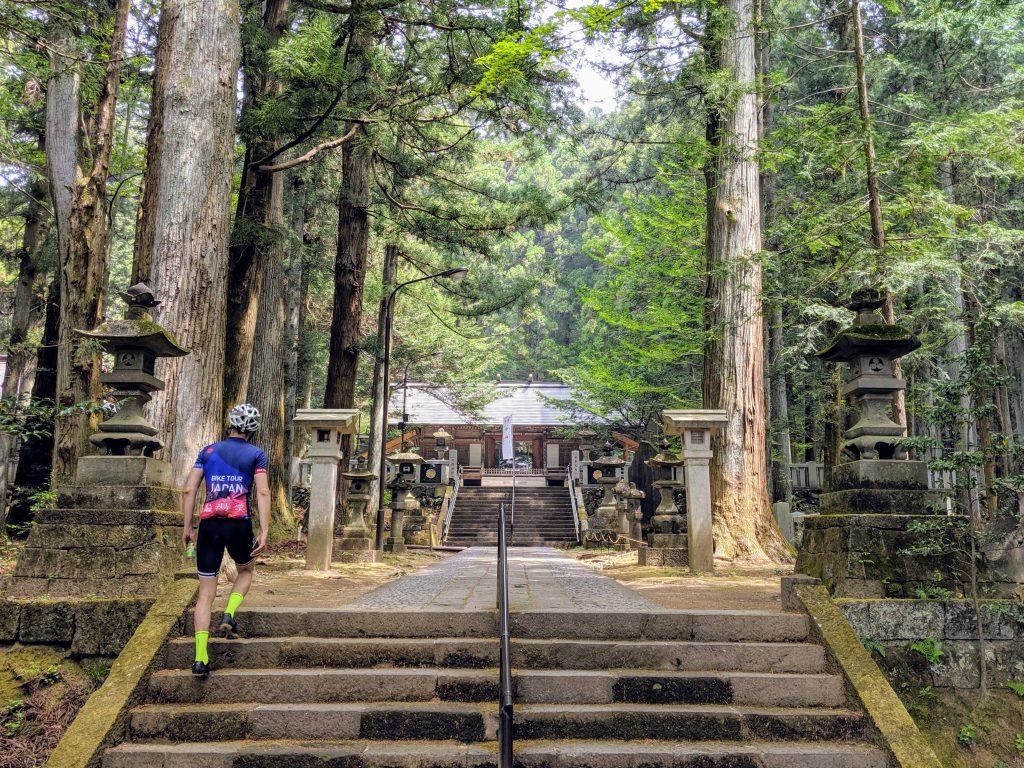 The Akagi Miyozawa Shrine.