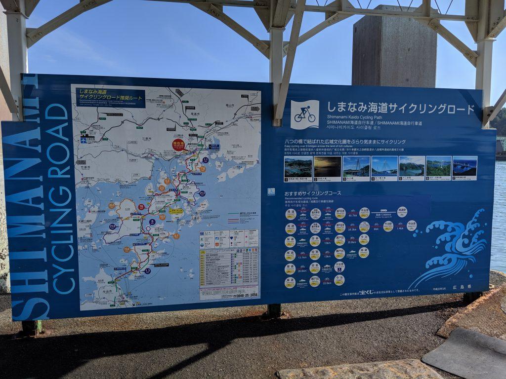 Shimanami Kaido Cycling Route Map