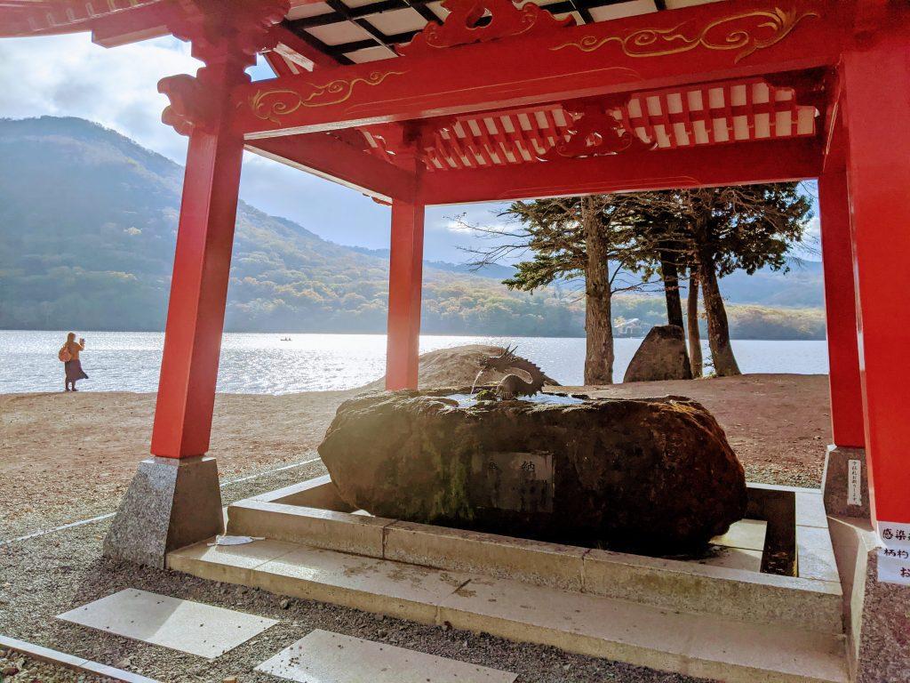 Washbasin at the Akagi Onuma Shrine.