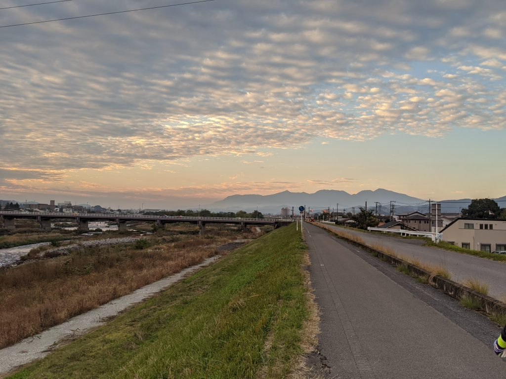 View of Mount Akagi from the Watarase River Path in Kiryu City Gunma Prefecture Japan