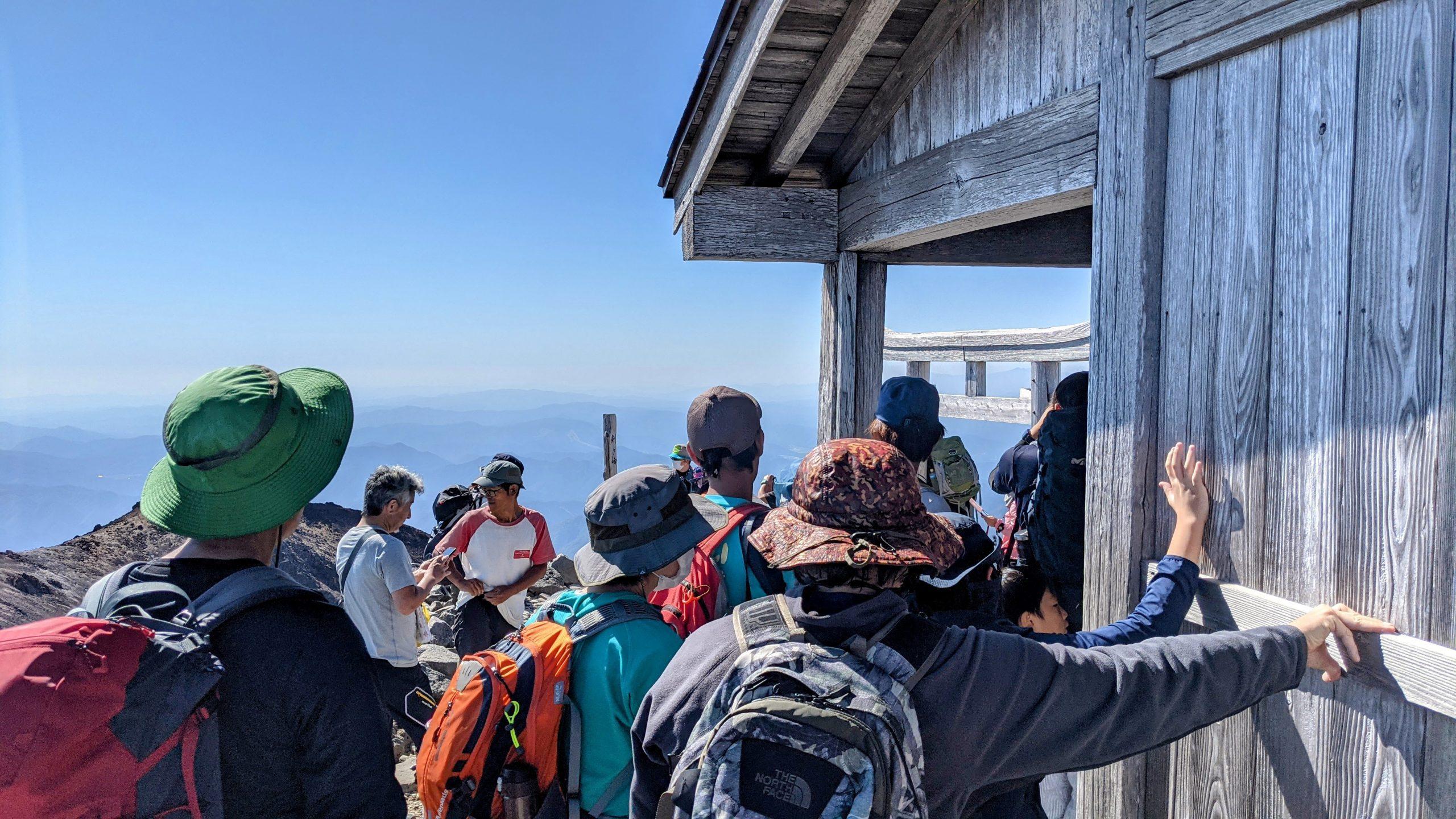 Summit crowd on Norikura-dake