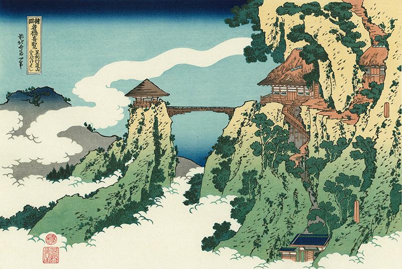 The famous Hokusai Ukiyo-e Painting of Gyodosan.